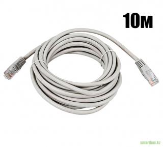 Патч-корд длиной 10м