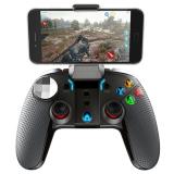 Беспроводной геймпад iPega PG-9099 (Android, iOS, PC)